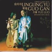 Yue Lao (Jiangnan Sizhu Music - Chinese Classic Music) de Guo Gan
