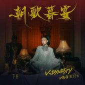V-Dynasty, Pt. 2 de Vavá