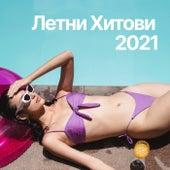 Летни Хитови 2021 de Various Artists