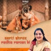 Aarti Shree Radha Raman Ki by Anuradha Paudwal