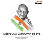 Vaishnava Janudava Neeve (From