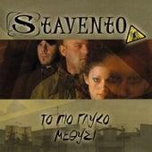Stavento: