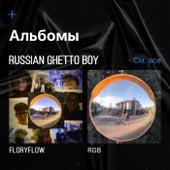 Russian GHETTO BOY by FloryFlow