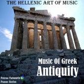 The Hellenic Art of Music: Music of Greek Antiquity von Various Artists