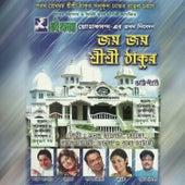 Joy Joy Shri Shri Thakur by Various Artists