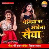 Sejiya Par Awela Saiya de Ravi Shankar