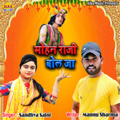 Mohan Raji Bol Ja by Sandhya Saini