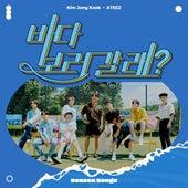 Season Songs by Kim Jong Kook X Ateez