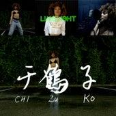 Lime Light by Chizuko