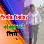 Yashu Yadav Caller Tune by Yashu Yadav