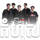 កំហុស fra Sweet
