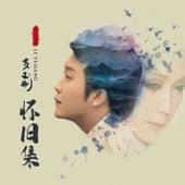 Classics by Li Yugang de Li Yugang