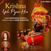 Krishna Yeh Pyara Hai by Anuradha Shukla