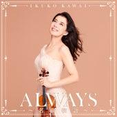 ALWAYS - Forever Favorites - by Ikuko Kawai