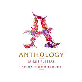 Anthology von Mimis Plessas (Μίμης Πλέσσας)