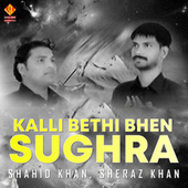 Kalli Bethi Bhen Sughra - Single de Naughty Boy, Calum Scott & Shenseea