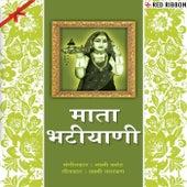 Mata Bhatiyani by Various Artists