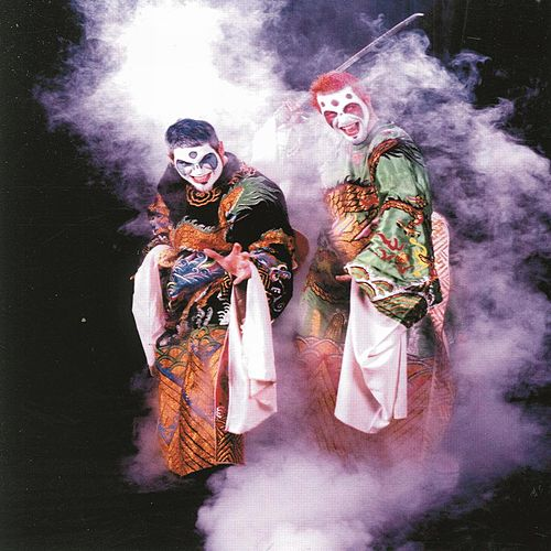 Cryptic Collection 3 by Twiztid