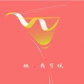 My Type (feat. Wonfei) von Pepper