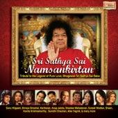 Sri Sathya Sai Namsankirtan by Various Artists