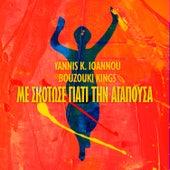 Me Skotose Giati Tin Agapousa by Bouzouki Kings