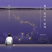 On A Starry Night (REVIBE Vol.3) von Kyu Hyun (Super Junior)