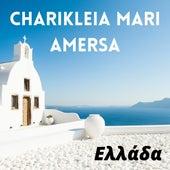 Ελλάδα by Charikleia Mari Amersa