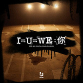 I=U=WE:U by Boy Story