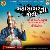 Jot Jota Sacha Sagar Na Moti by Hemant Chauhan