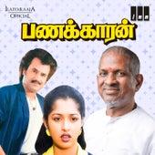Panakkaran (Original Motion Picture Soundtrack) by Ilaiyaraaja