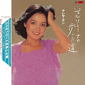 Back To Black  Feng Er Yu Er von Teresa Teng