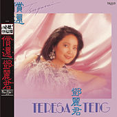 Back To Black Chang Hai ( Zhong Guo Yu Pan ) von Teresa Teng