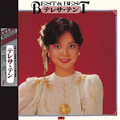 Back To Black Best & Best von Teresa Teng