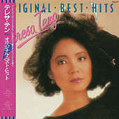 Back To Black Original Best Hits von Teresa Teng