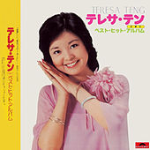 Back To Black Best Albums Hisuto von Teresa Teng