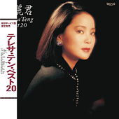 Back To Black Teresa Teng Best 20 von Teresa Teng