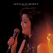 Back to Black First Concert von Teresa Teng