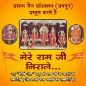 Mere Ram Ji Nirale by Gaurav Jain