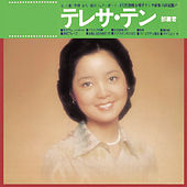 Back To Black Prefect 24 von Teresa Teng