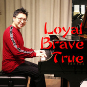 Loyal Brave True  (Piano Version) by Ray Mak