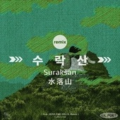 Soorak San Remix by Lil Poet
