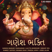 Ganesh Bhakti de Suresh Wadkar