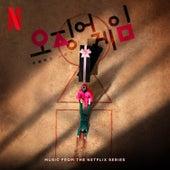 Squid Game OST von Jung Jaeil (정재일)