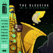 The Blessing by Spoek Mathambo