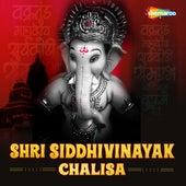 Shri Siddhivinayak Chalisa de Suresh Wadkar