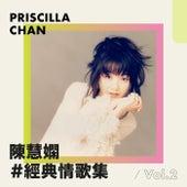 陳慧嫻經典情歌集 Vol.2 by Priscilla Chan