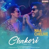Naa Chelive (From