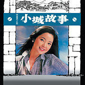 Back to Black Xiao Cheng Gu Shi Deng Li Jun von Teresa Teng