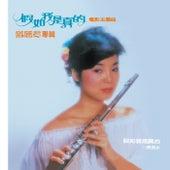 Back to Black Jia Ru Wo Shi Zhen De Deng Li Jun de Teresa Teng