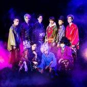 X by Super Dragon